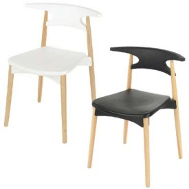 Aspen Square Dining Chair with Winged Back Rest
